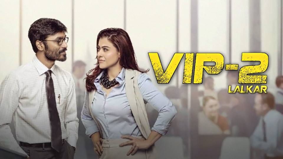 download film VIP-2 Lalkar dvdrip movies