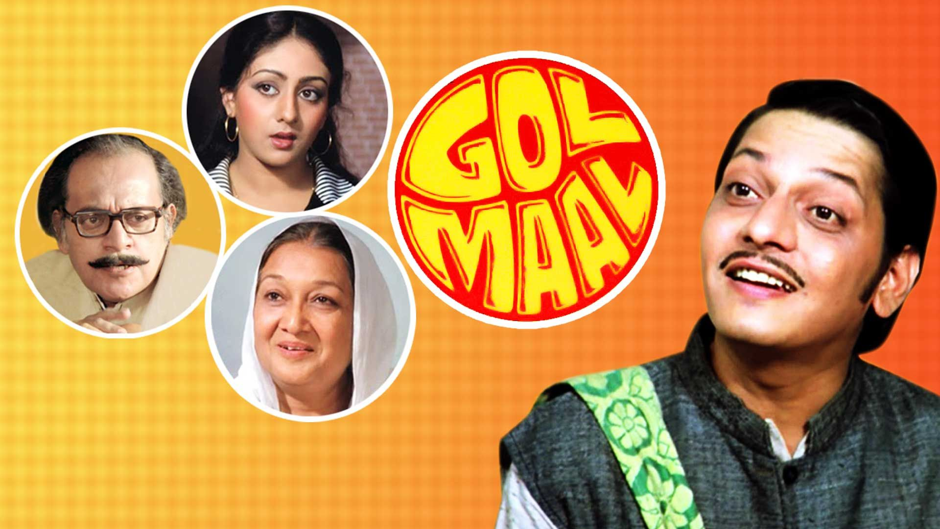 Image result for GOLMAAL 1979