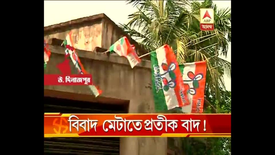 Panchayat Polls Due To Factional Feud Tmc To Contest Without Party