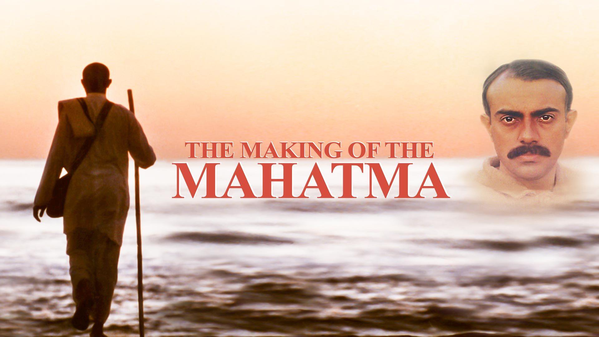 Image result for 1996 making of mahatma